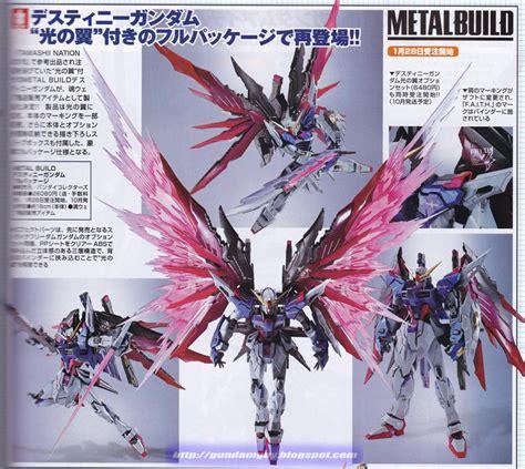 Metal Build Wing Of Light Option Destiny Gundam gundam tamashii web shop exclusive metal build destiny gundam package wing of light
