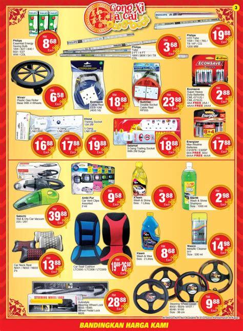 econsave new year promotion econsave new year promotion catalogue 19 january