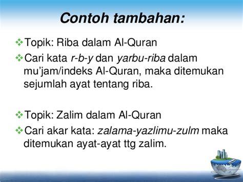 Indeks Al Quran Cara Mencari Ayat Al Quran Arkola tafsir maudhui pengantar