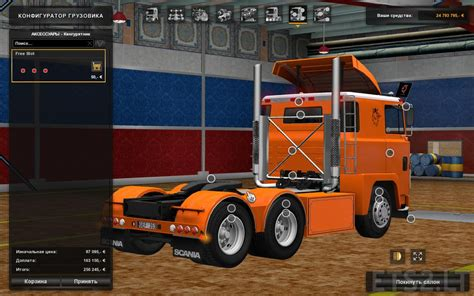 scania tuning mod ets 2 mods part 3