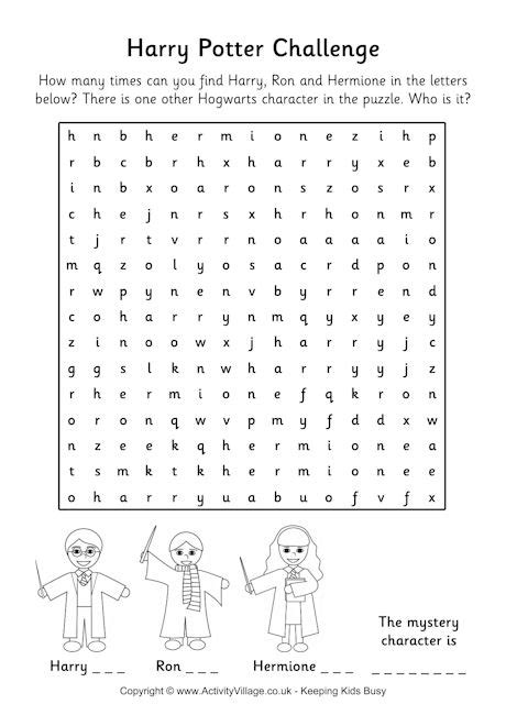 printable word searches activity village harry potter puzzles activity village party invitations