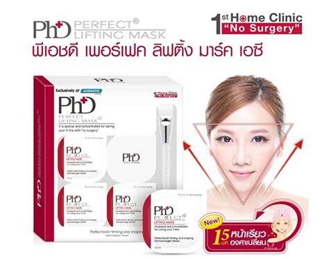 Gluta400000 Softgel V Shape Thailand phd lifting mask v line shape 1 pack thailand best selling products