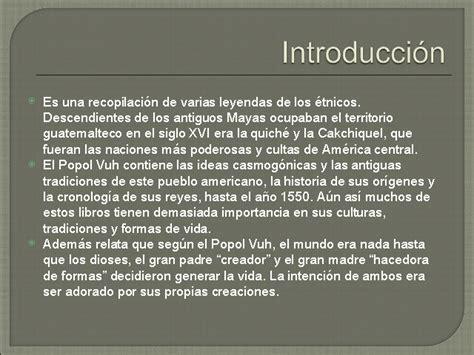 libro europa una introduccin resumen y an 225 lisis del libro el popol vuh monografias com