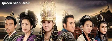 dramafire empress ki watch korean drama free on line