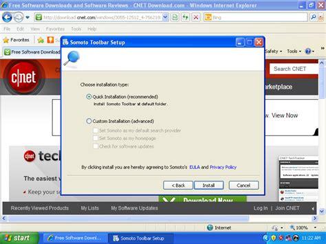 Download Yahoo Internet Browser | avantfind