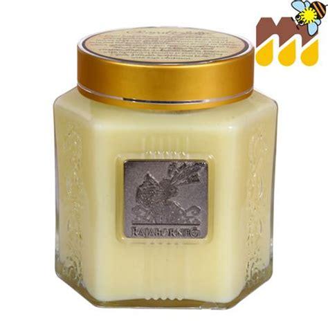 Miri Jelly royal b organic a mangium honey products malaysia royal b organic a mangium honey supplier