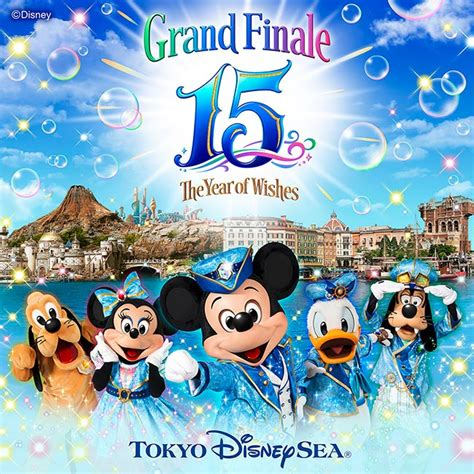 Office Decoration Items by Tokyo Disneysea 15th Anniversary Grand Finale Tdr Explorer