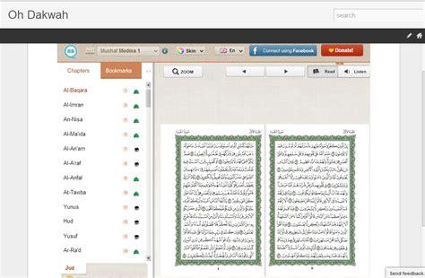 membuat rumah quran cara membuat al quran online di blogger blogspot oh