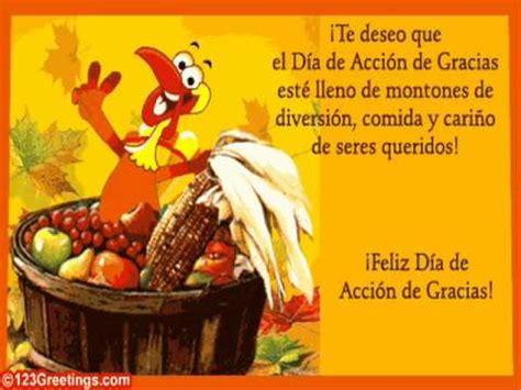 imagenes mamonas del dia del pavo feliz dia de accion de gracias aigos y familia youtube
