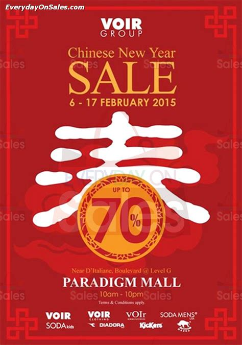 new year sales song voir new year sale