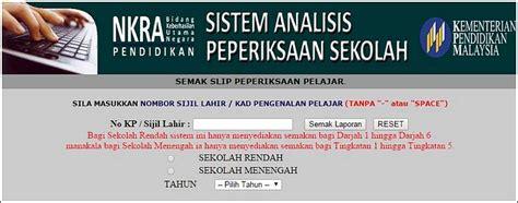 sistem analisis peperiksaan sekolah saps online sistem analisis peperiksaan sekolah saps online new