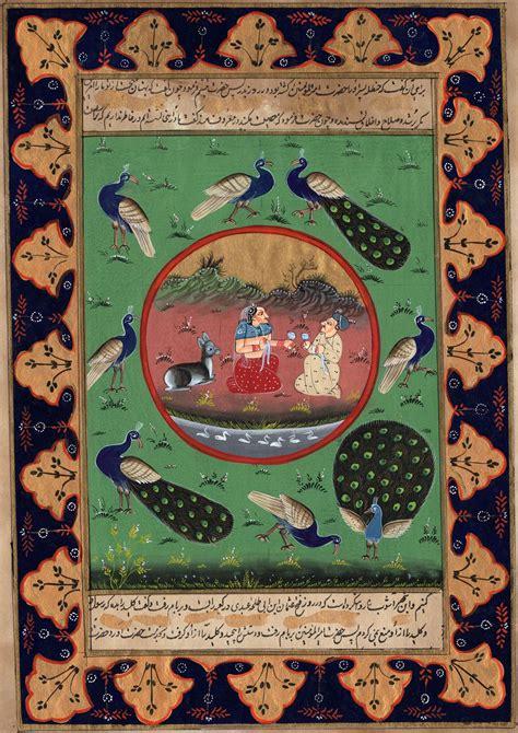 Handmade Painting - mughal handmade moghul illuminated manuscript