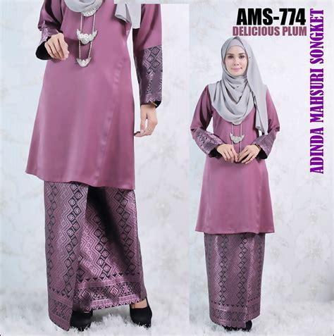 design baju untuk kain songket busana muslimah