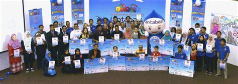 doodle competition antabax cergas bersama antabax 嗨 வணக கம