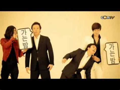 so ji sub pick up line english translation so ji sub 소지섭 pick up line teaser funny version youtube