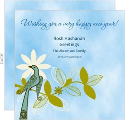 Rosh Hashanah Cards Templates by Fall Holidaysdiwali Cards Purple Trail