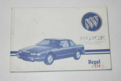 electric and cars manual 1990 buick regal parking system service manual pdf 1994 buick regal service manual 1988 1989 1990 1991 1992 1993 1994 1995