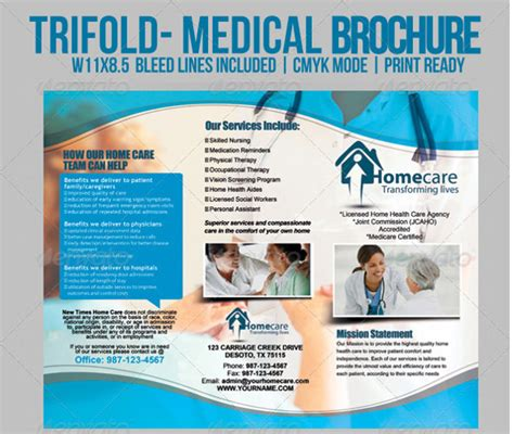 download day care trifold medical brochure template psd