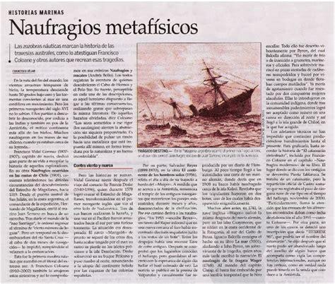 naufragios los nueva biblioteca naufragios y rescates biblioteca nacional digital de chile
