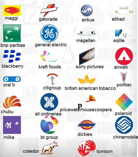 logo quiz level 6 logo 44 quiz logo level 6