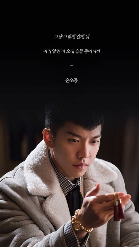 lee seung gi official website lee seung gi hwayugi official wallpapers 10 everything