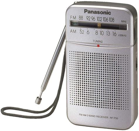 Panasonic RF P50 FM Radio   Panasonic : Flipkart.com