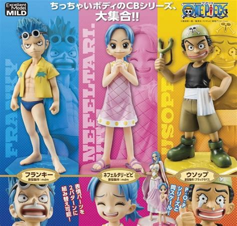 Franky Excellent Model Portrait Of Mild megahouse excellent model mild portrait of one