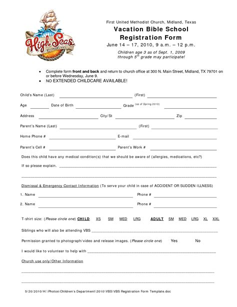 event registration form template church forms templates pictures to pin on