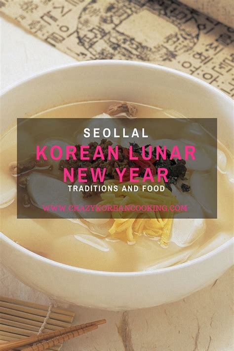 best 25 korean new year ideas on passover best 25 korean new year ideas on passover