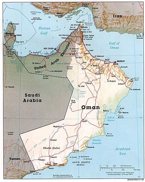 oman political map detailed relief and political map of oman oman detailed