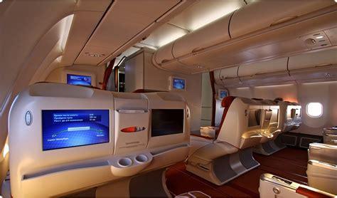 cheap business class  aeroflot flights airfare review