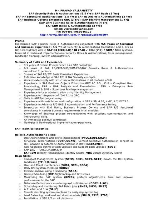 official sap resume