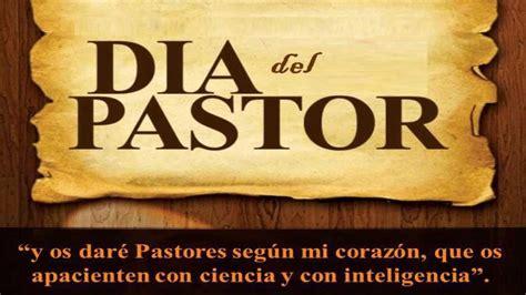 imagenes feliz dia pastor dia de la familia pastoral youtube