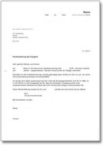 Musterbrief Widerspruch Ihk Beschwerde Bei Einer Bank Wegen Nichtauszahlung Des Disagio De Musterbrief
