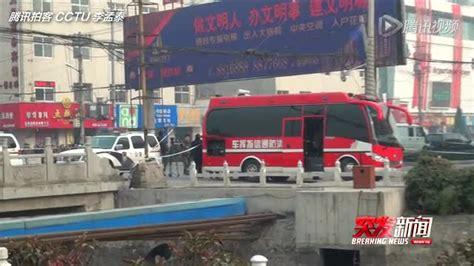 Qq Ori 140 河南长垣县ktv发生火灾 已致11人遇难 图 综合 突袭网