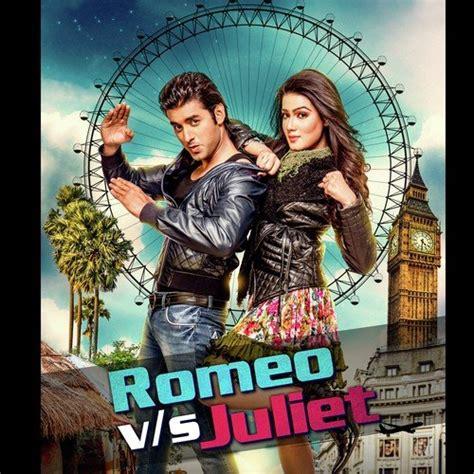 romeo romeo song sohag chand song by akassh from romeo vs juliet download