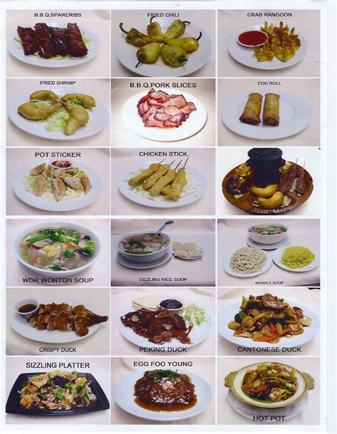 golden house chinese chinesefood menu chinese food chineserestaurant menu 点力图库