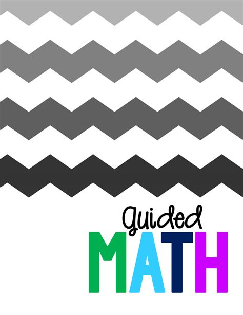 printable math binder covers tunstall s teaching tidbits guided math binder