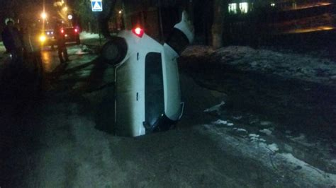 Swallowed Into The Pit and swallowed by sinkhole in tver