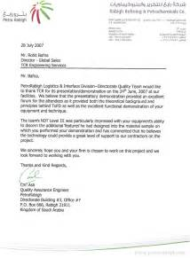 Appreciation Letter For Industrial Training appreciation letter received by tcr arabia in ksa from petrorabigh for
