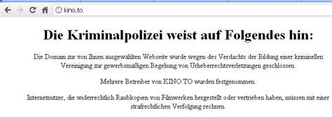 filme stream seiten in the name of the father kino to alternative was kommt nach kino to