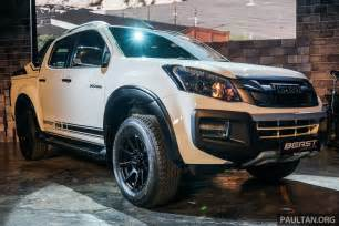 Will Isuzu Come Back To Us Isuzu D Max Beast Limited Edition Launched 2 5l And 3 0l