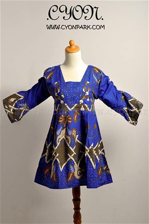 Baju Seragam Baby Sitter Batik 14 14 gambar model baju batik unik wanita modern terbaru 2016