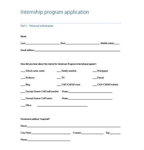 15 internship application templates free sle