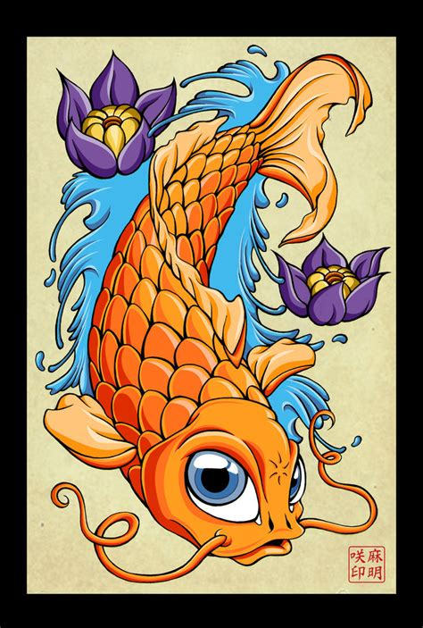 pez koi tattoo en 3d pez koi by abrahamgart on deviantart