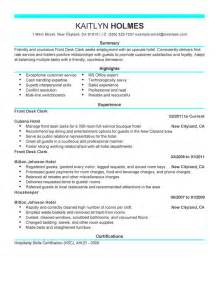 Help Desk Analyst Description by Education Resume Elementary Education Resume Education Resume Templates Sle Special Education