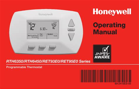 honeywell thermostat wiring diagram rth221b1021 a wiring