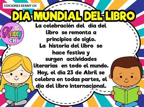 23 de abril d 237 a internacional del libro burbujitas dia libro 23 abril 2014 biblioabrazo 2 de abril d 237 a internacional del libro infantil