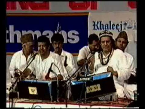 download mp3 qawali tajdar e haram full download sabri bros tajdar e haram 1 avi