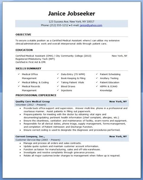 certified medical coder resume medical coding resume medical